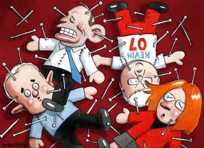 Revenge or Bust by John Shakespeare
